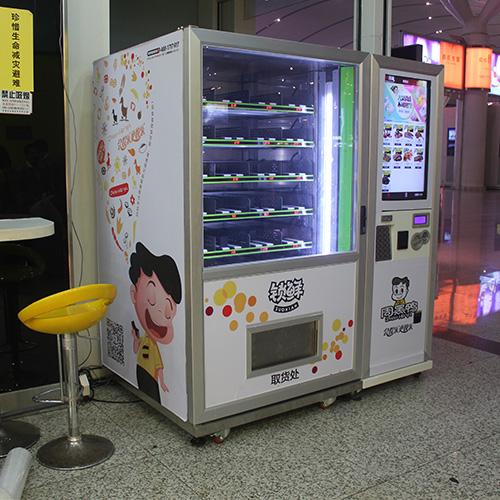 酒店是否适合安放自动售货机呢,你了解吗