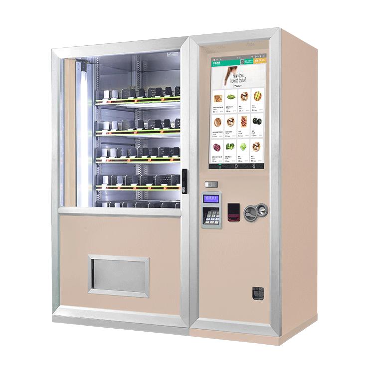 CX-X2-32A生鲜型智能售货机