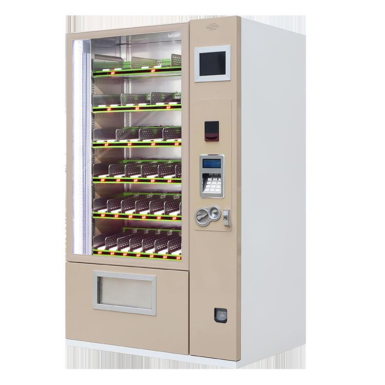 ZJ01制冷新鲜蔬菜自动售卖机