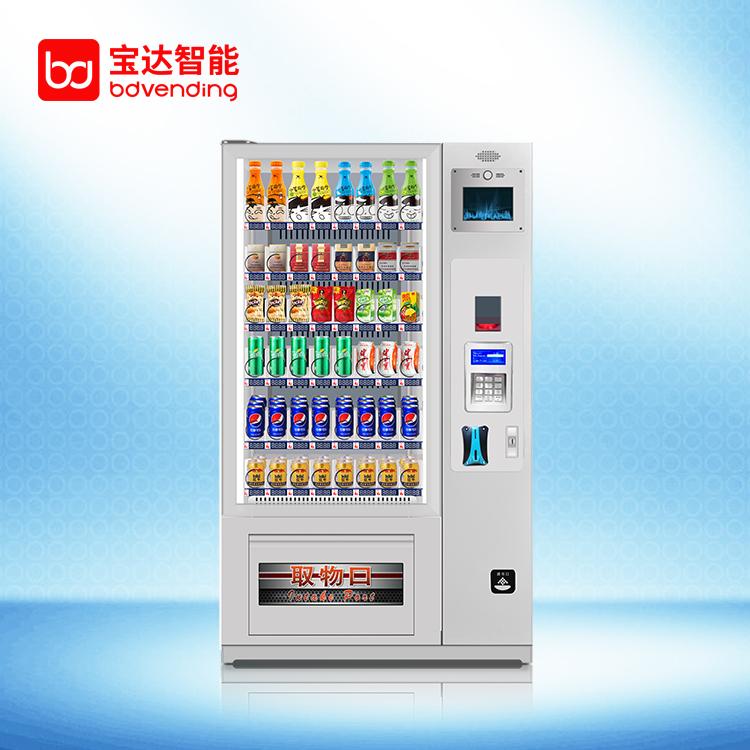 饮料多功能自动售货机