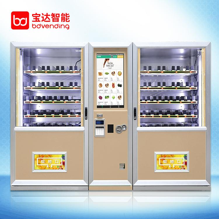 CX01-X2-32AB生鲜双柜自动售货机