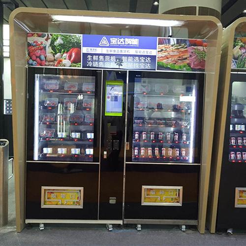 饮料自动售货机点位的选址条件