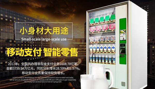广州琶洲展会在线视频展现!