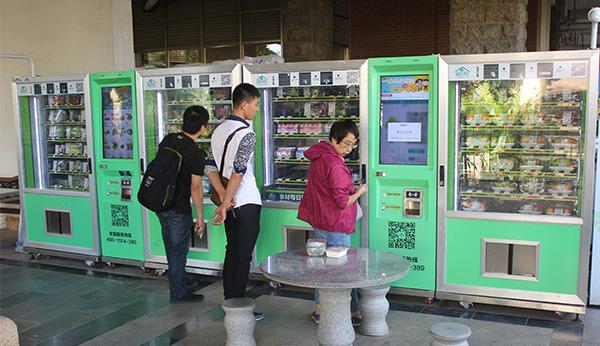 自动售货机进入酒店提高服务质量!