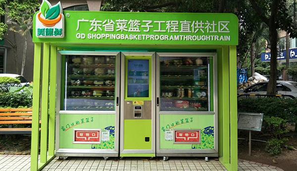 新零售趋势下,生鲜蔬菜自助无人售货机运营商需要具备哪些能力?