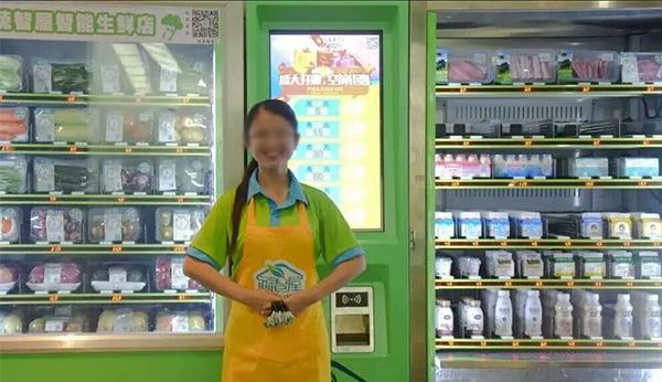 以水果自动售货机为代表的物联网