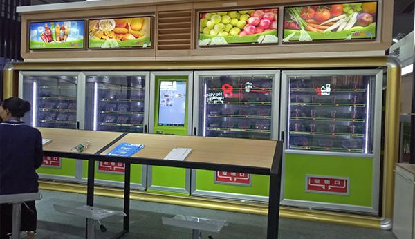 常见问题:多媒体自动售货机有哪些出货方式?