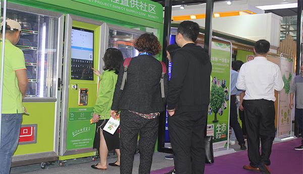 中国无人零售大会盛典在即,且看自动售货机如何助力新零售!