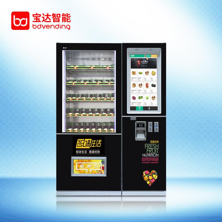生鲜单柜自动售货机