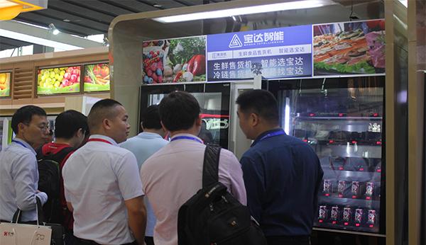 生鲜自动售卖机新玩法,京东推行无接触服务举措