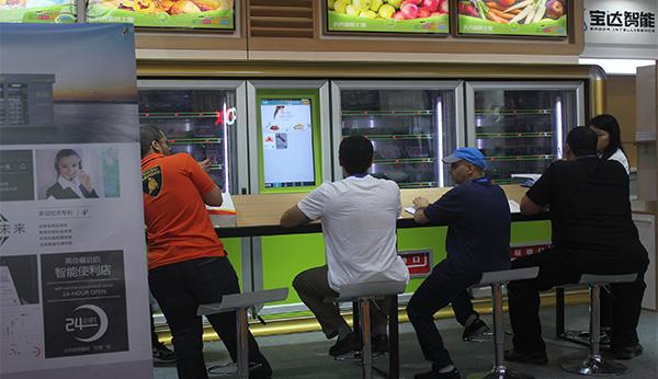 无人水果自动贩卖机有哪些类型的运营模式呢?