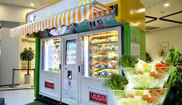 喜大普奔:无接触购买自动售货机