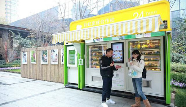 景区无人饮料自动售货机的出现,给游客带来不少的便利!