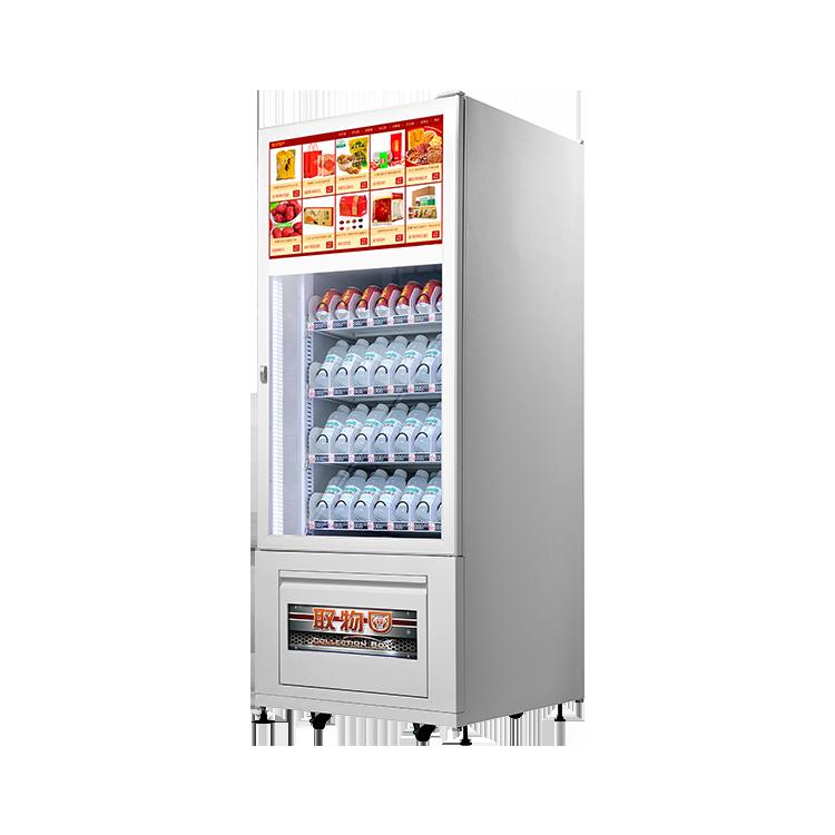 扫码支付饮料自动售货机