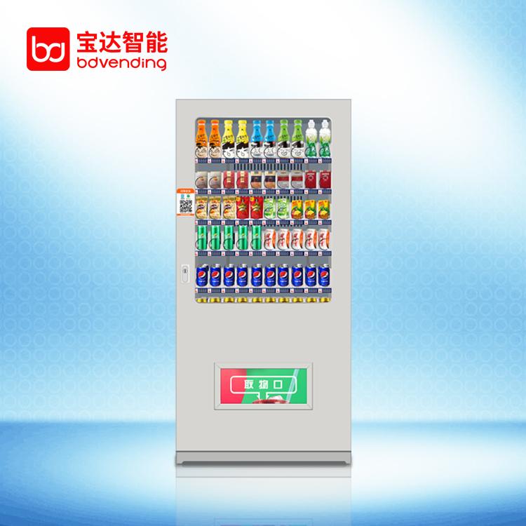 单柜弹簧自动饮料机
