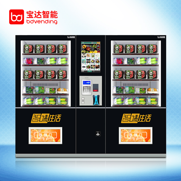 果蔬触屏自动售货机