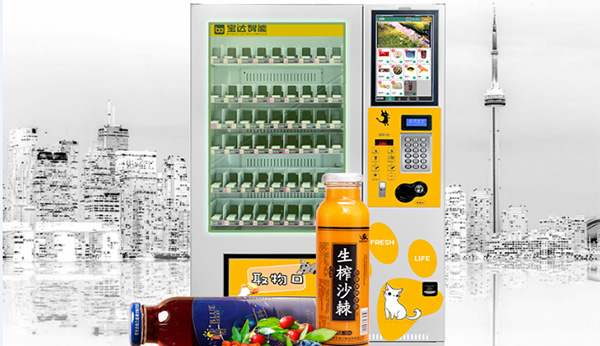 饮料食品自动售货机为什么越来越受欢迎?