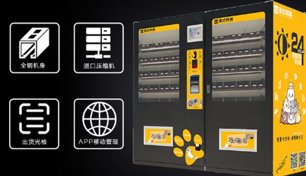 白云区的图书共享智能售货机是怎么使用的?