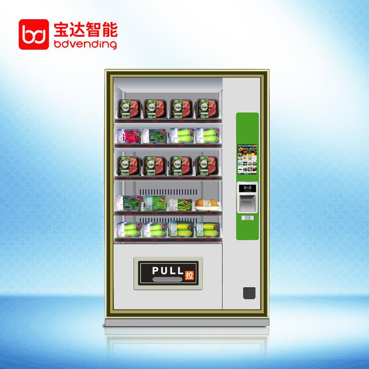 红酒熟食综合型自动售货机