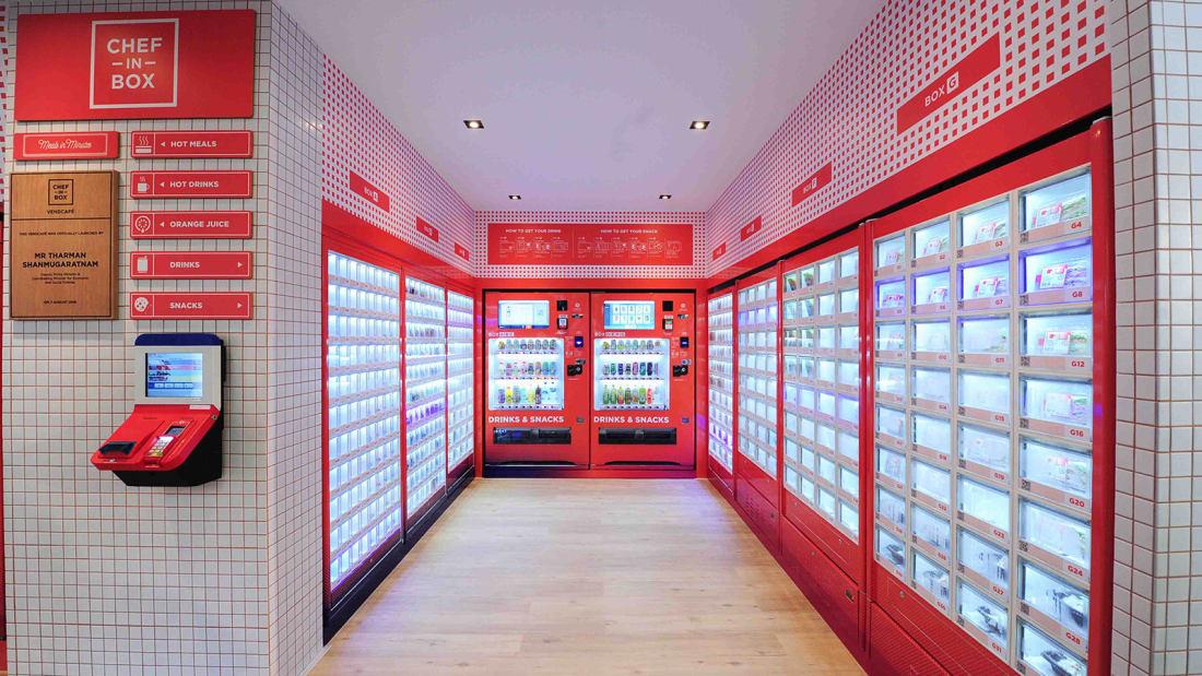 自动售货机的兴起:新加坡将便利提升到了一个新水平