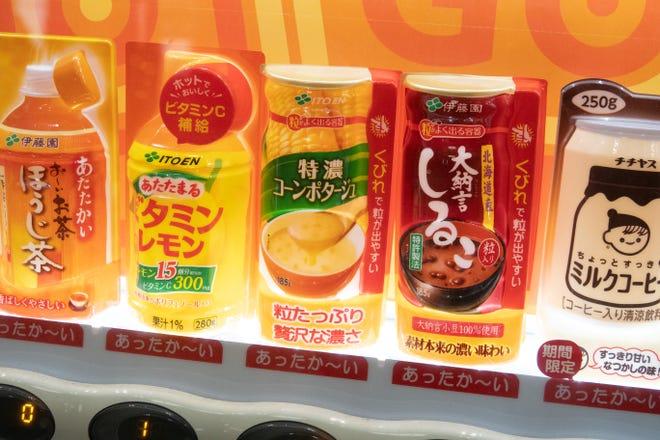 那些疯狂的日本自动贩卖机