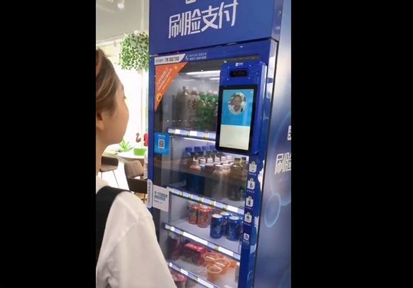 新型5G自动售货机通过面部识别来处理客户