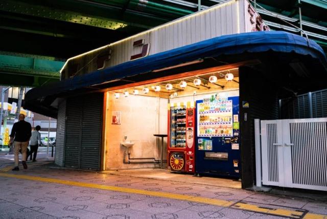 日本东京秋叶原最好的Mansei肉三明治食品自动售货机