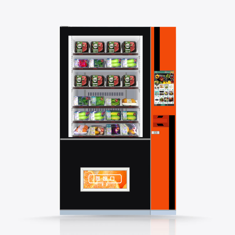ZM03-15.6制冷生鲜食品自动售货机