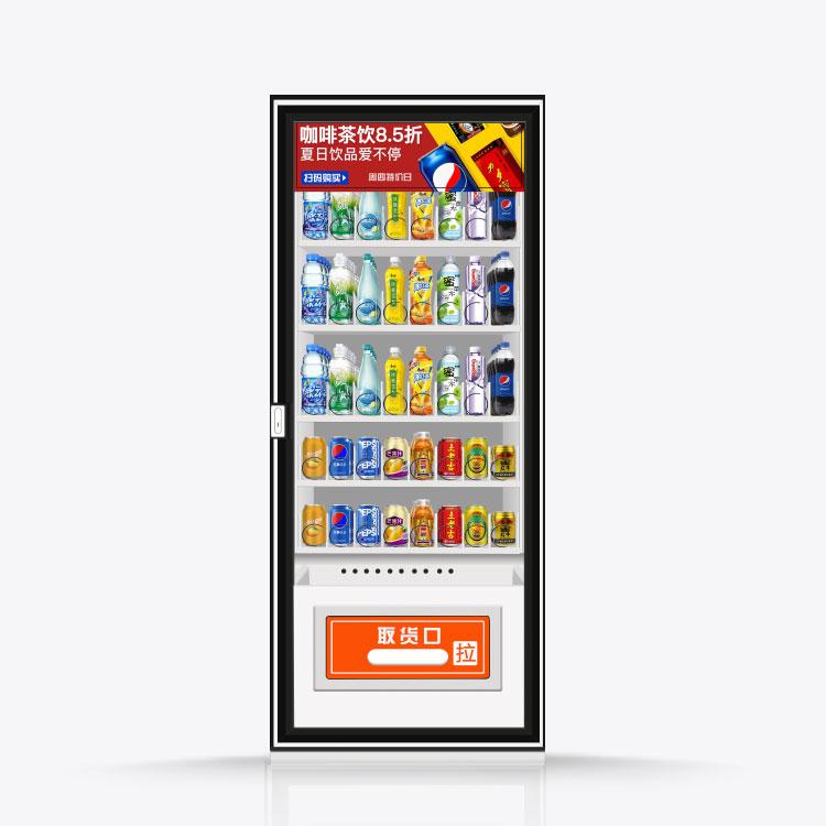 饮料智能售货机
