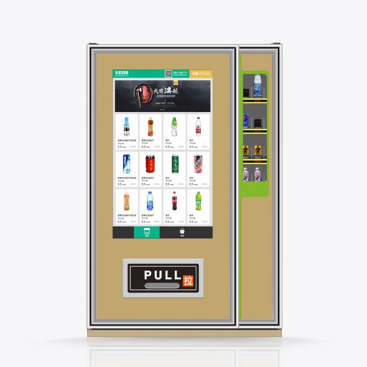 饮料食品自动售货机
