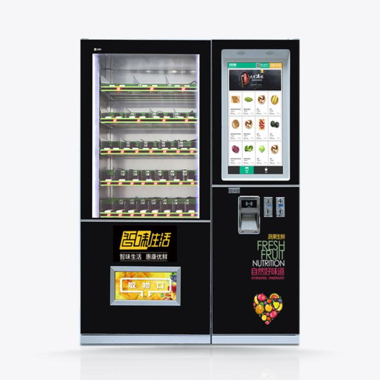 RE-P2-32A生鲜单柜自动售货机