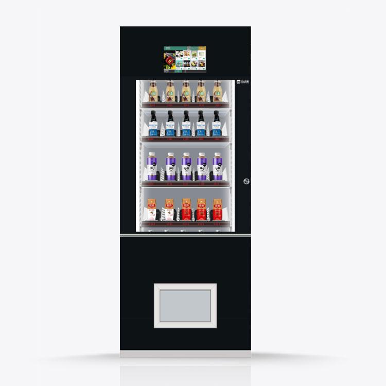 牛奶制冷自动售货机