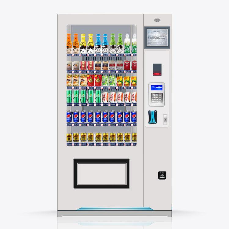 饮料零食综合型自动售货机