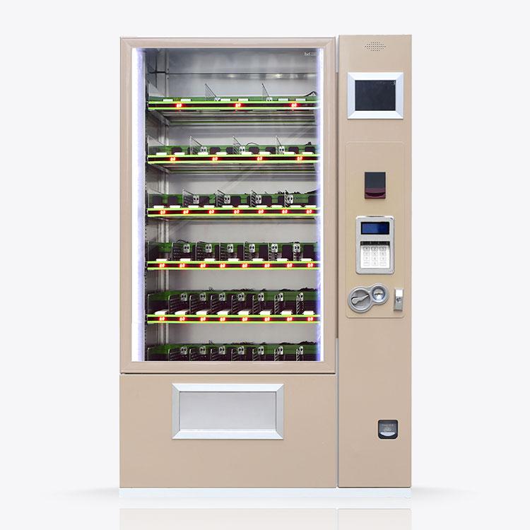 制冷新鲜蔬菜自动售卖机