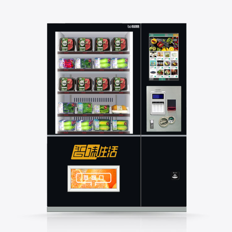 ZL01-22果蔬升降自动售货机