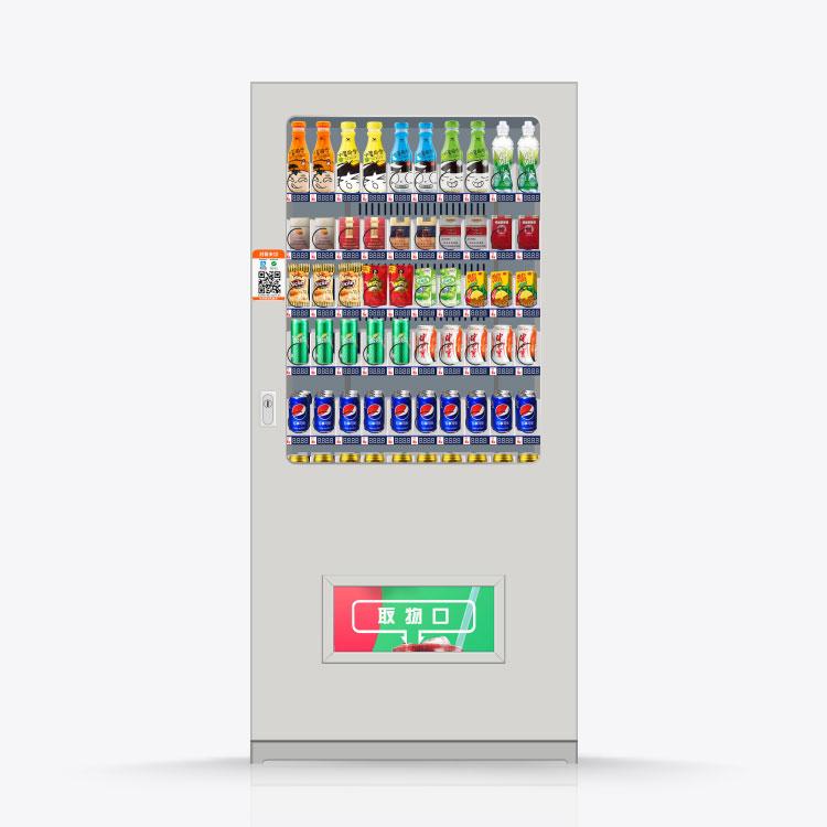 零食饮料自动售货机